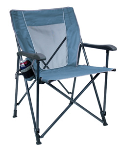CLEARANCE: Eazy Chair by GCI Outdoor